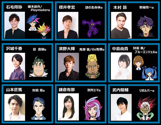 Table of Yu-Gi-Oh! VRAINS voice actors and their characters