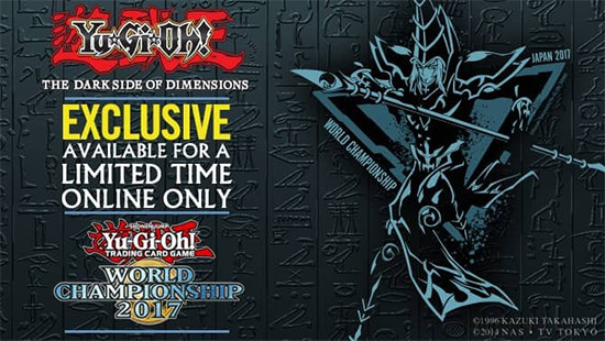 ShopYuGiOh.com ad showing the Yu-Gi-Oh! World Championship 2017 Dark Magician shirt design