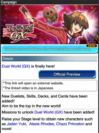 Announcement of Duel World (GX) in Yu-Gi-Oh! Duel Links