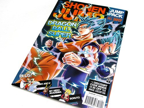 Cover of VIZ Media's Weekly Shonen Jump Fall 2017 Jump Pack