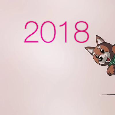 Jonouchi, dressed as Shiba-Warrior Taro, peeks at the viewer in Kazuki Takahashi's 2018 New Year's animation