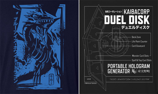 Blue-Eyes White Dragon and Duel Disk shirt designs