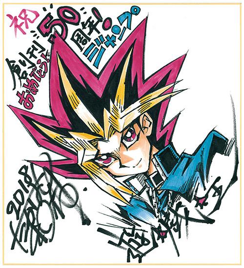 Kazuki Takahashi's Weekly Shonen Jump 50th anniversary illustration featuring Yami Yugi