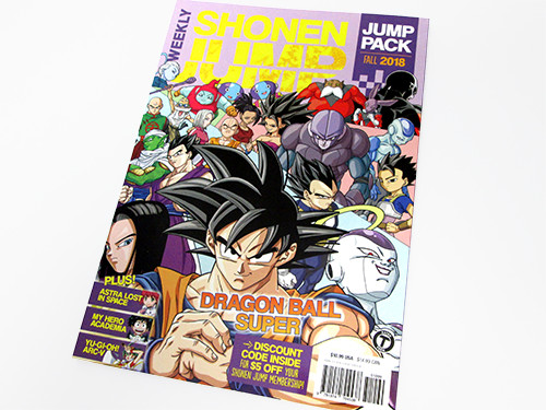 Cover of VIZ Media's Weekly Shonen Jump Fall 2018 Jump Pack