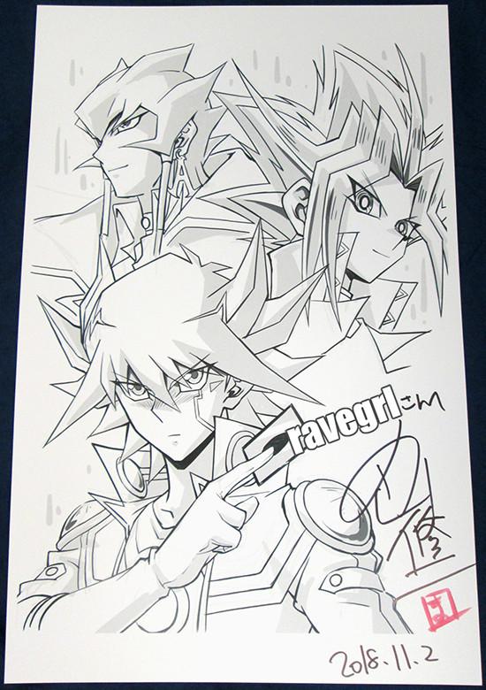 Shuji Maruyama's original print with Yusei Fudo, Jack Atlas, and Yami Yugi illustrations