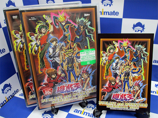 Yu-Gi-Oh! Duelist and Monsters Memorial Disc DVD, Blu-ray, and Animate-exclusive postcard