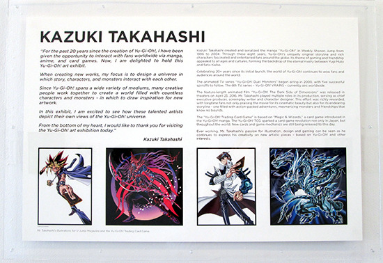 Kazuki Takahashi's message and art display at the Gallery1988 Yu-Gi-Oh! art show