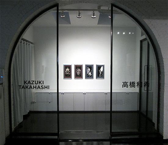 Room that held the works of Kazuki Takahashi at the Yu-Gi-Oh! Tribute Art Show NYC