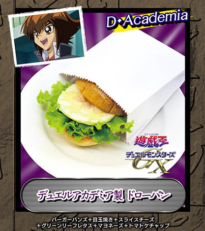 Duel Academia's Deluxe Draw Break at the AnimePlaza Ikebukuro Yu-Gi-Oh! Collaboration Cafe