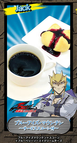 Jack Atlas's Blue-Eyes Mountain drink and scone at the AnimePlaza Ikebukuro Yu-Gi-Oh! Collaboration Cafe