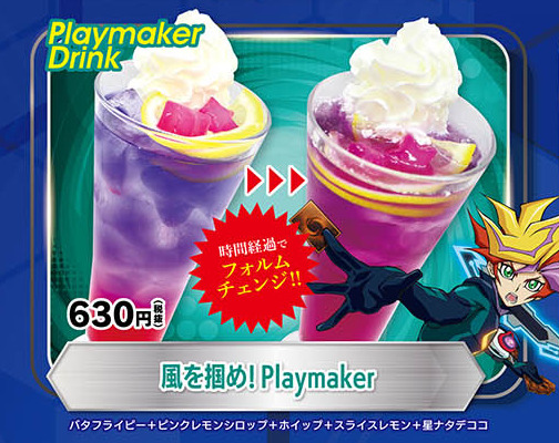 Playmaker's drink at the AnimePlaza Ikebukuro Yu-Gi-Oh! Collaboration Cafe
