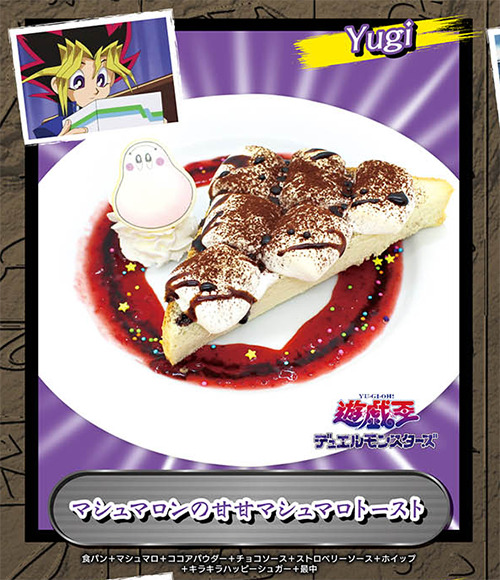 Yugi's Marshmallon toast dessert at the AnimePlaza Ikebukuro Yu-Gi-Oh! Collaboration Cafe
