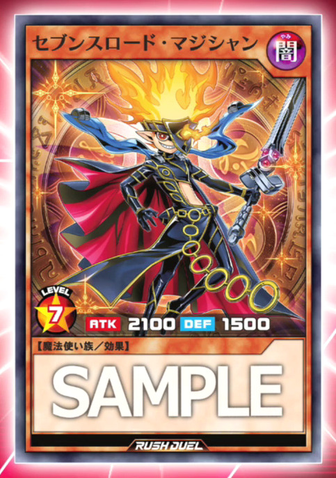 Promotional image of the Seventh Road Magician Rush Duel card shown at Jump Festa 2020