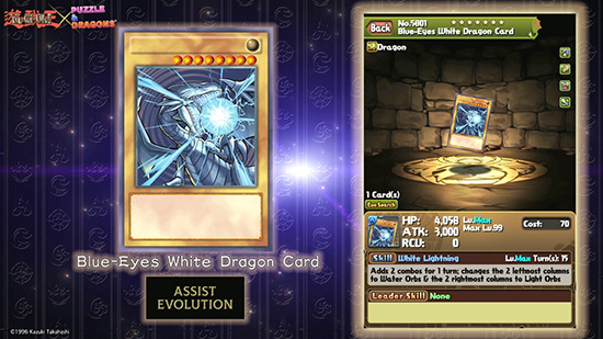 Blue-Eyes White Dragon card in Puzzle & Dragons