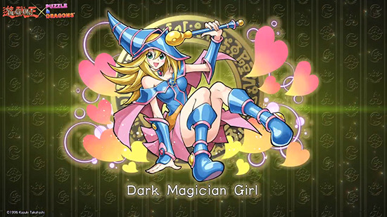 Dark Magician Girl in Puzzle & Dragons