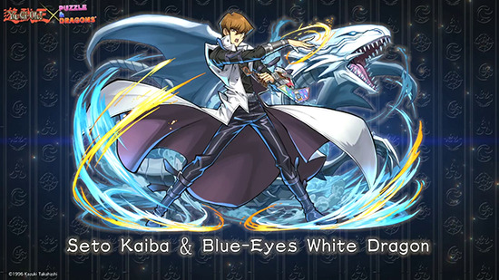Seto Kaiba and Blue-Eyes White Dragon in Puzzle & Dragons