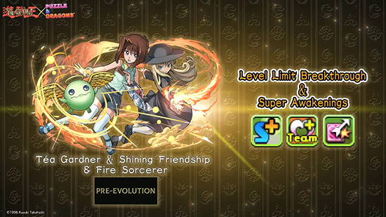 Téa Gardner, Shining Friendship, and Fire Sorcerer and their level limit breakthrough and super awakenings in Puzzle & Dragons