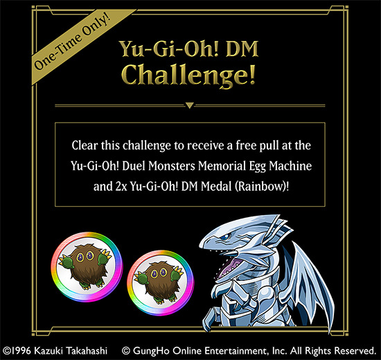 Yu-Gi-Oh! DM Challenge! Dungeon in Puzzle & Dragons