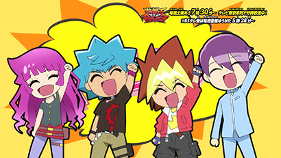 The main characters of Yu-Gi-Oh! SEVENS in chibi form from the first opening, Nanananananana