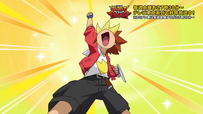 Yuga cheering and raising his fist into the air in Yu-Gi-Oh! SEVENS episode 1