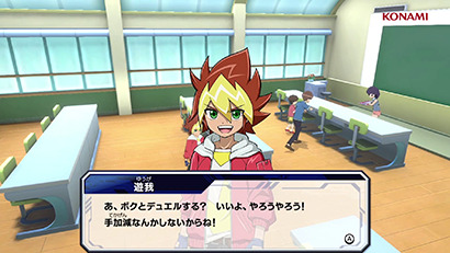 Game footage from the Japanese version of Yu-Gi-Oh! Rush Duel: Saikyo Battle Royale!!, as shown in Yu-Gi-Oh! Digital Next
