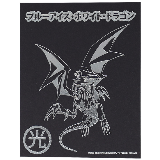 Art print included with the Blue-Eyes White Dragon .999 Silver Plated Premium Pin Badge by Fanattik