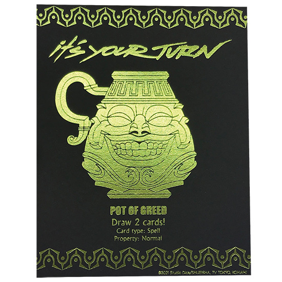 Art card included with the Pot of Greed Tankard by Fanattik